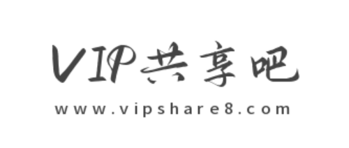 VIP共享吧—专注于学习及资源福利共享