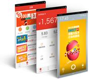 惠锁屏—会赚钱的手机锁屏软件