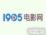 m1905VIP账号 m1905会员账号共享2015.07.09更新