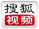 搜狐会员账号共享 搜狐视频会员账号7月17日更新