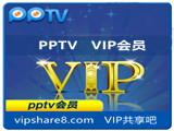 pptv视频会员账号 pptv会员账号共享2016.10.04更新