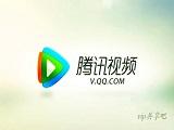 腾讯vip账号共享 腾讯视频vip账号共享2019.05.08更新