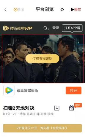 米粒影视app打开视频播放的正确方式
