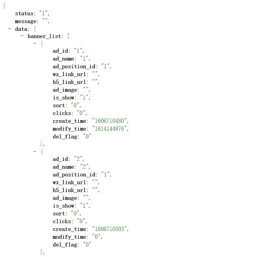 Chrome浏览器JSON格式化插件jsonview
